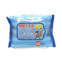 日本緑十字社 アルコールジャンボウェットティッシュ 380128 1個(50枚) 62-3806-43 (直送品)