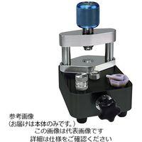 エス・ティ・ジャパン(S.T.Japan) 小型油圧プレス(錠剤成形用) 本体のみ 181-1400 1台 3-7535-01 (直送品)
