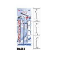 スエカゲツール(SUEKAGE TOOL) ピックフックセット MS660 3PCS 1セット 62-4062-25 (直送品)