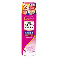 ケシミン浸透化粧水 とてもしっとり