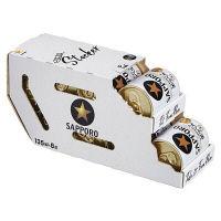 【LOHACO限定】サッポロビール サッポロ 黒ラベル ミニ コロコロストッカー 135ml×8缶