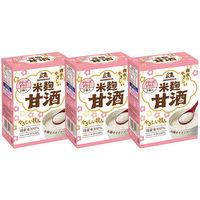 森永製菓 (4)