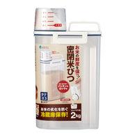密閉米びつ パッキン付 2kg 保存容器1個 アスベル【新生活】