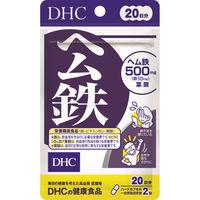 DHC ヘム鉄 20日分 1袋