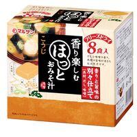 ほっとおみそ汁 こうじ 8食入 箱65.6g