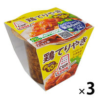 CUPCOOK 鶏てりやき 3個
