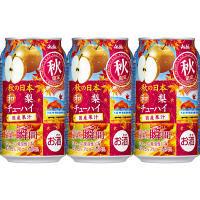 アサヒビール 【秋限定】アサヒチューハイ果実の瞬間 国産和梨 350ml ×3缶