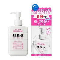 UNO(ウーノ) スキンセラムモイスチャー180ml 1本 乾燥・カサつきに しっとりなめらか肌 資生堂