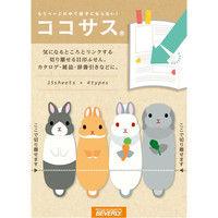 ビバリー ココサス ウサギ CS-121A 1セット(5冊セット) (直送品)
