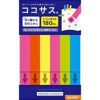 ビバリー ココサスプラス フィルム ネオン スリム CS-138 1セット(2冊)(直送品)