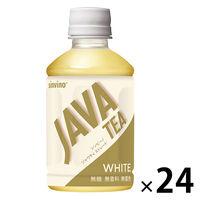 大塚食品 シンビーノ ジャワティストレート ホワイト 270ml 1箱(24本入)