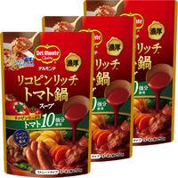 キッコーマン リコピンリッチトマト鍋スープ 750g 3個