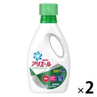 アリエールのリビングドライイオンパワージェルの液体洗剤