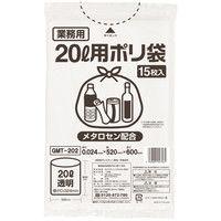 伊藤忠リーテイルリンク ゴミ袋(メタロセン配合)透明20L GMT-202 1箱(300枚:15枚×20パック)