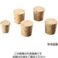 アズワン コルク栓 1袋(10個) 1-4537-25 (直送品)