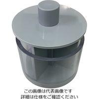 シンファクトリー パウダー用フィーダー(マウス用)群飼い用 MF-4 1個 3-7486-02 (直送品)