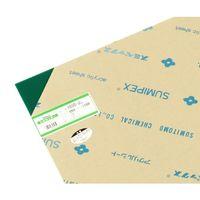 光(ヒカリ) アクリル板 2×650×1100mm 緑 A695-2L 1枚 61-7437-56 (直送品)