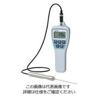佐藤計量器製作所 防水型デジタル温度計 本体+センサー付き SK-270WP 1個 2-7383-11(直送品)