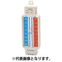 佐藤計量器製作所 ミニマックス・ワイド(R) ー40〜50℃ 61-0065-43 1個 (直送品)