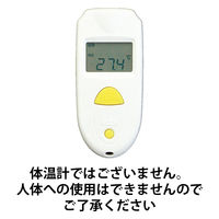 マザーツール(Mother Tool) 小型非接触温度計 MT-103 1個 61-9950-51 (直送品)