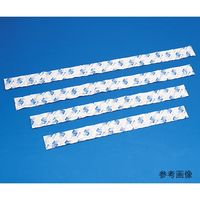 三重化学工業 スノーパック Rシリーズ ミニ (保冷剤) 75×75mm 420個入 R-3 1ケース(420個) 62-2214-13 (直送品)