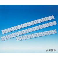 三重化学工業 スノーパック RPシリーズ 不織布タイプ (保冷剤) 75×75mm 600個入 RP-3 62-2214-18 (直送品)