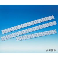三重化学工業 スノーパック RPシリーズ 不織布タイプ (保冷剤) 75×105mm 300個入 RP-5 62-2214-20 (直送品)