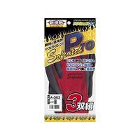 おたふく手袋 ゴムコーティング手袋「ソフキャッチPro」3P レッド L A-363 1袋(3双) 62-2262-53 (直送品)