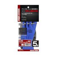 おたふく手袋 ゴムコーティング手袋「ライト 天然ゴム背抜き手袋」5P ブルー M A-375 1袋(5双) 62-2262-57 (直送品)