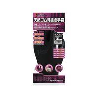 おたふく手袋 天然ゴム Vシリーズ背抜き手袋ブラック L A-35 1双 62-2262-65 (直送品)