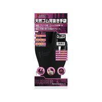 おたふく手袋 天然ゴム Vシリーズ背抜き手袋ブラック M A-35 1双 62-2262-66 (直送品)