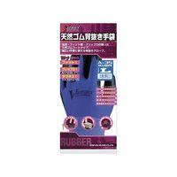 おたふく手袋 天然ゴム Vシリーズ背抜き手袋ブルー L A-35 1双 62-2262-68 (直送品)