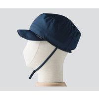 特殊衣料 保護帽(BOUSAI abonet) ネイビー 1個 3-4666-03 (直送品)