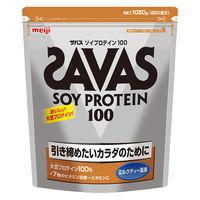 ザバス(SAVAS) ソイプロテイン100 ミルクティー 50食分 1050g 明治 プロテイン