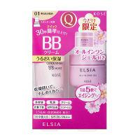 エルシア プラチナム クイックフィニッシュ BB モイスト 01(明るめの肌色) 限定キット コーセー