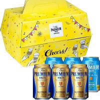 【LOHACO限定】サントリー ザ・プレミアム・モルツ2種6缶アソート パーティーボックス(イエロー) 350ml×6缶