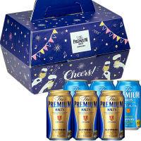 【LOHACO限定】ザ・プレミアム・モルツ2種6缶アソート パーティーボックス(ネイビー)350ml×6缶