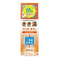 きき湯 15周年特別品食塩炭酸湯