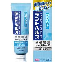 デントヘルス 薬用ハミガキ 口臭ブロック 85g ライオン 歯磨き粉
