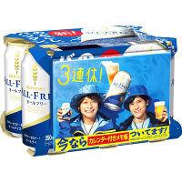 【数量限定・オリジナルメモ帳付】サントリー ノンアルコールビールテイスト飲料 オールフリー 350ml × 6缶