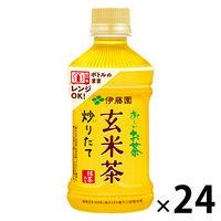 おーいお茶 玄米茶 345ml 24本