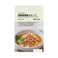 無印良品 ごはんにかける 胡麻味噌担々スープ 160g(1人前) 良品計画化学調味料不使用