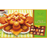 スウィーツクッキーセレクション 1箱