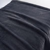 無印良品 あたたかファイバー厚手毛布・D/チャコール 180×200cm 02525200 良品計画