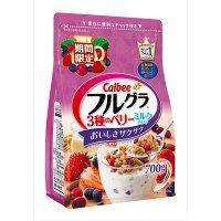 カルビー フルグラ3種のベリーミルクテイスト 700g 1袋