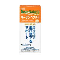 ディアナチュラゴールド(Dear-Natura GOLD) サーデンペプチド 60日分 アサヒグループ食品 【機能性表示食品】