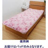 昭和西川フランネル敷きパッドノワ2ピンク