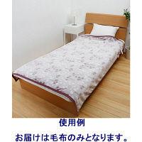 昭和西川ニューマイヤー毛布ノワグレー