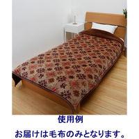 昭和西川もこもこシープ毛布 ポルカBR