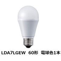 パナソニック LED電球E26広配光タイプ60形電球色 LDA7LGEW